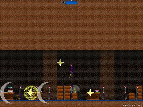 幻影の水晶球 Game Screen Shot3