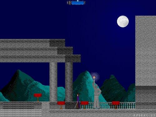 幻影の水晶球 Game Screen Shot4