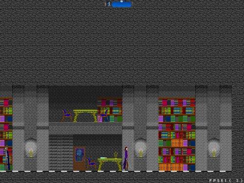 幻影の水晶球 Game Screen Shot5