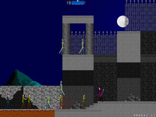 幻影の水晶球 Game Screen Shots