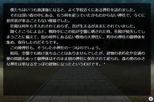狂人志願(DL版) Game Screen Shot1