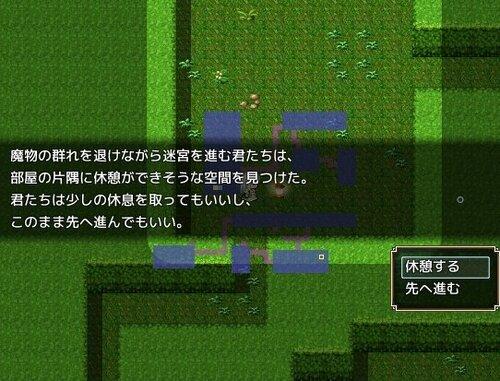 アルニスタの記憶 Game Screen Shot4