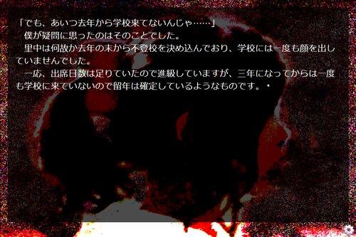 狂人志願(ブラウザ版) Game Screen Shots