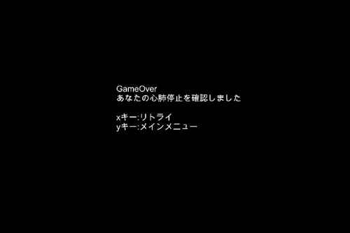 トアル廃村ニテ。 Game Screen Shot4