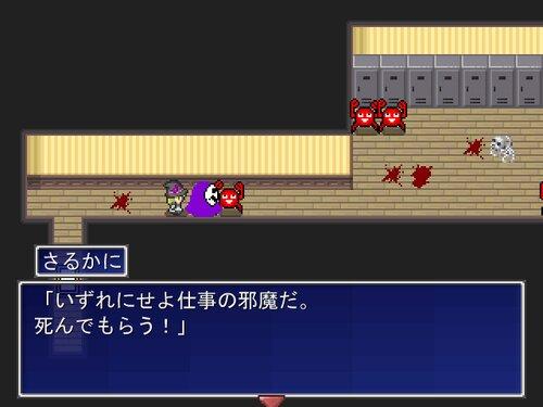 異次元の謎と恐るべき計画 Game Screen Shot1