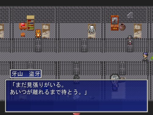異次元の謎と恐るべき計画 Game Screen Shot3
