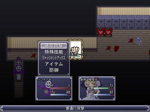 異次元の謎と恐るべき計画 Game Screen Shot5