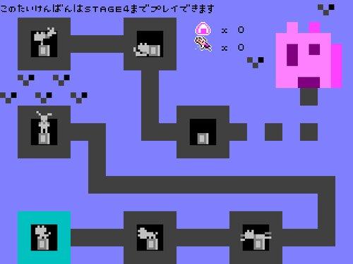 わたしと(わたしの)ねこのしろX ver.0.5 Game Screen Shot3