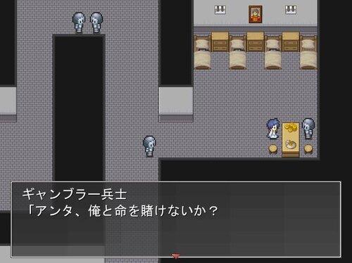 塔に囚われた僕 Game Screen Shot2