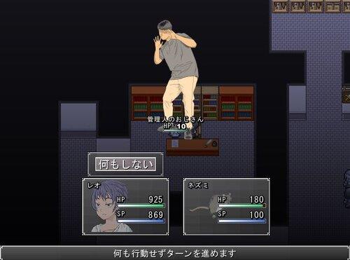 塔に囚われた僕 Game Screen Shot3
