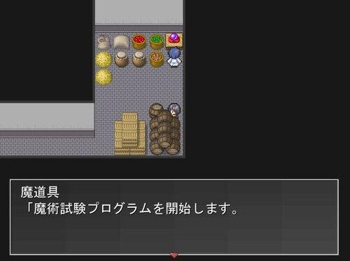 塔に囚われた僕 Game Screen Shot5