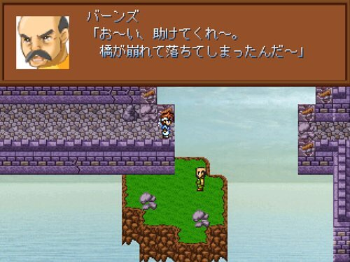RPGエピローグ(特別版) Game Screen Shot1