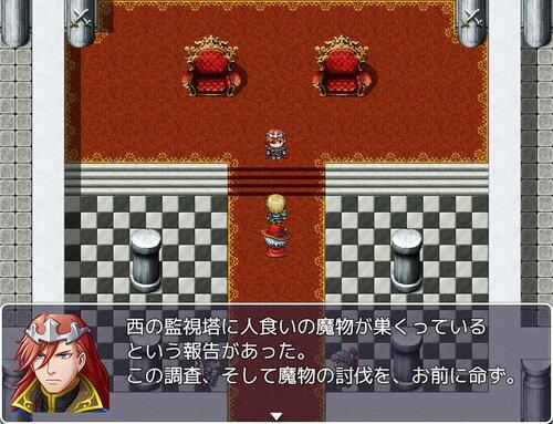 紋章物語~エレメンタル・サガ~ Game Screen Shot1