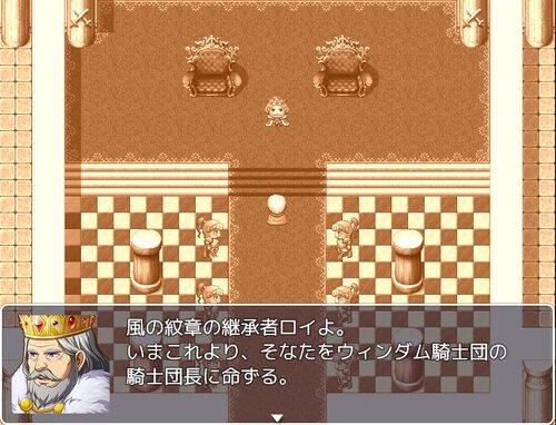 エレサガ Elemental Saga 紋章物語 Game Screen Shot5