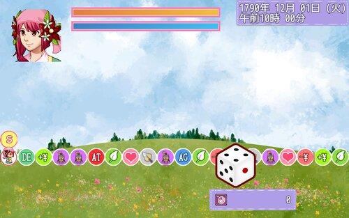 パフェ奮闘記2:妹のために… Game Screen Shot