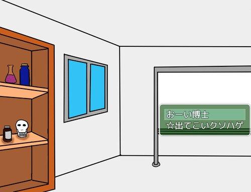 黄昏の異界島3 Game Screen Shot2