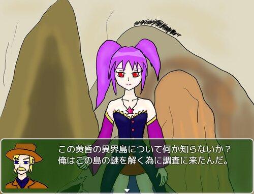 黄昏の異界島3 Game Screen Shot3
