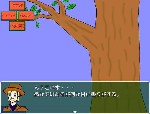 黄昏の異界島3 Game Screen Shot4