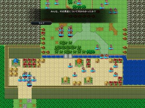 Path of Hope ~太陽と月の少女~ Game Screen Shot1