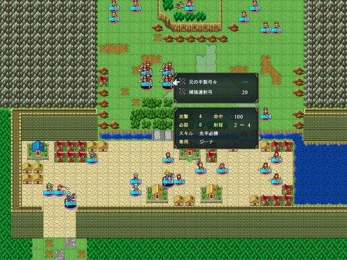 Path of Hope ~太陽と月の少女~ Game Screen Shot2