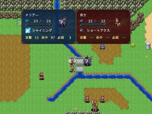 アニマルバトルタクティクス Game Screen Shot2