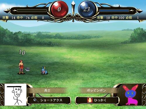 アニマルバトルタクティクス Game Screen Shot3