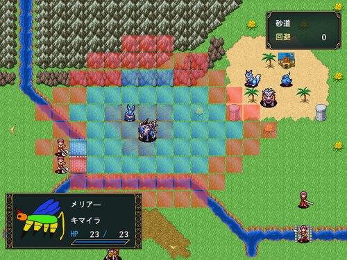 アニマルバトルタクティクス Game Screen Shots