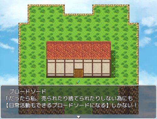 別に、雑草刈りたくて雑草刈ってるんじゃないんだからね! Game Screen Shot1