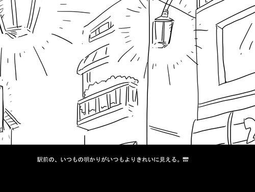 ブルーダイブ Game Screen Shot3