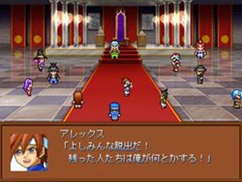 RPGエピローグ(特別版) Game Screen Shots