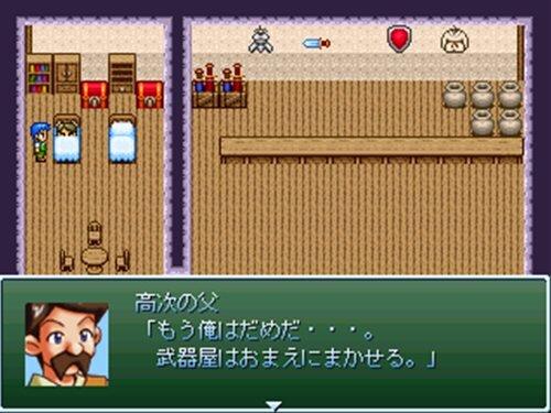 お父さんの伝説 Game Screen Shot1