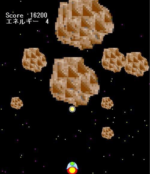 ぴゅんぴゅん2 Game Screen Shot1