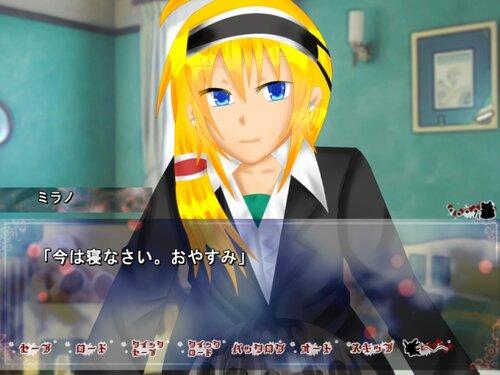 永遠の牢獄Ⅲ【体験版】 Game Screen Shot1