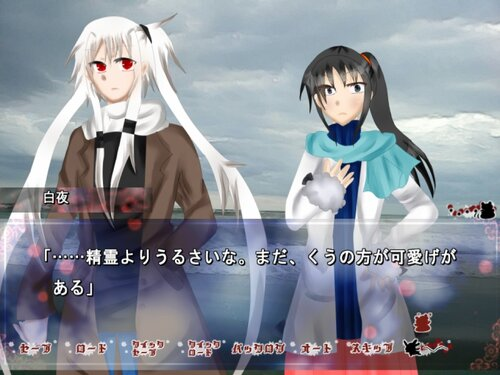永遠の牢獄Ⅲ【体験版】 Game Screen Shot2