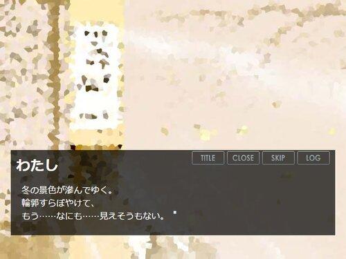 わたしのおしごと Game Screen Shot3