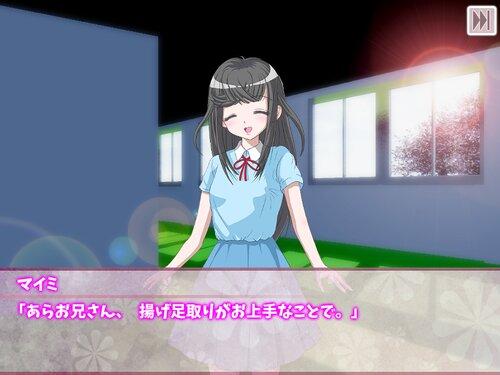 がぁるず☆パニック Game Screen Shot2