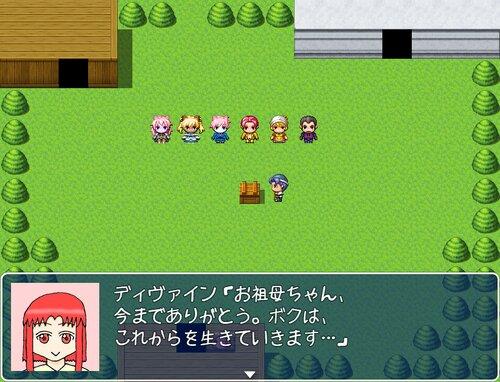 Crystal Children VI - 死の恐怖をこえて - Game Screen Shot3