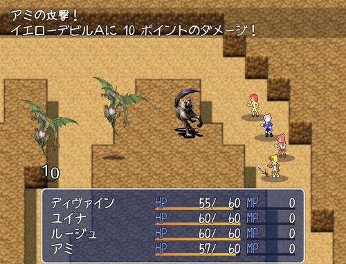 Crystal Children VI - 死の恐怖をこえて - Game Screen Shots