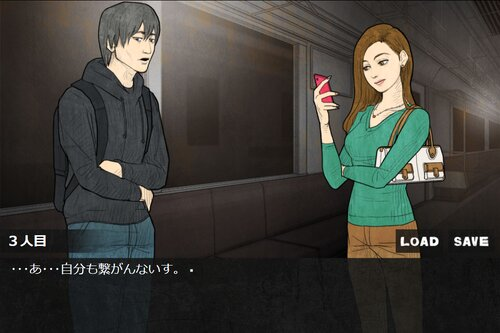 6PEOPLE Game Screen Shot