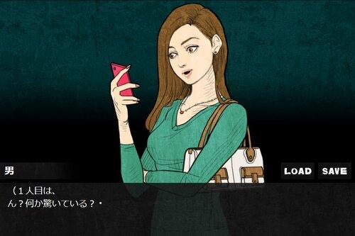 6PEOPLE Game Screen Shot4