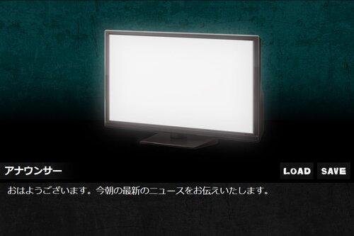 6PEOPLE Game Screen Shot5