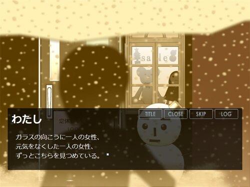 わたしのおしごと(ブラウザ版) Game Screen Shot