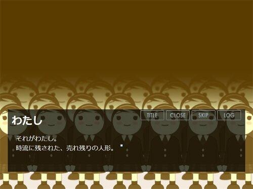 わたしのおしごと(ブラウザ版) Game Screen Shot2
