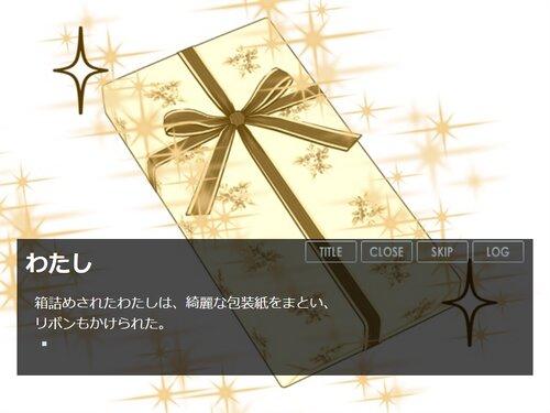 わたしのおしごと(ブラウザ版) Game Screen Shot3