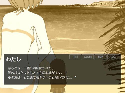 わたしのおしごと(ブラウザ版) Game Screen Shot4