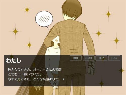 わたしのおしごと(ブラウザ版) Game Screen Shot5