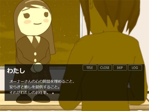 わたしのおしごと(ブラウザ版) Game Screen Shots