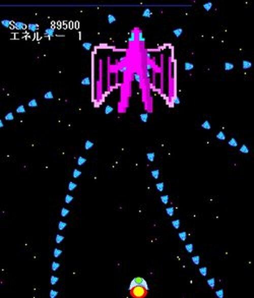 ぴゅんぴゅん2 Game Screen Shots