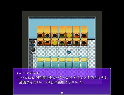 グレイブヤードムーン Game Screen Shot3