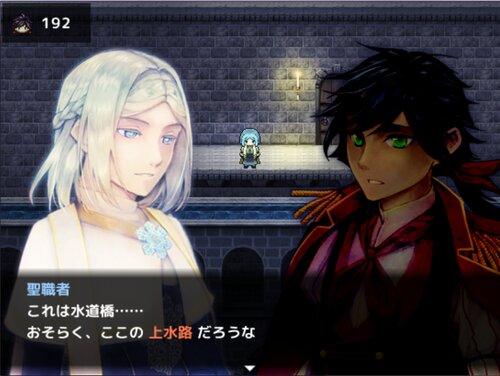 僧房のカンタレラ Game Screen Shot2